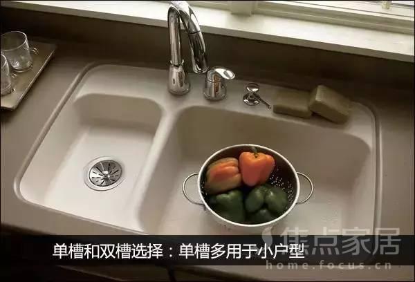 家庭装修厨房中水槽该如何选择???