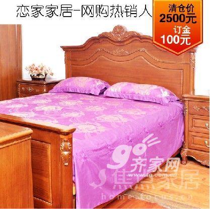 品牌家具 欧式经典家具 定制家具 缅甸进口柚木 实木家具 卧房家具