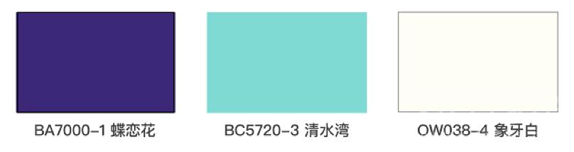 设计 矢量 矢量图 素材 808_214