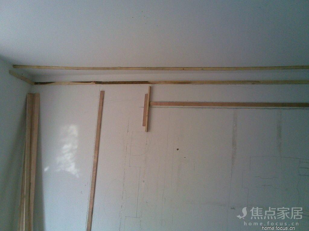 资讯 日记大赛 文章    玄关吊顶的木龙骨框架