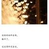 蝶溪year